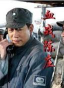 高通中国董事长:全球十大手机厂商中国独占七家
