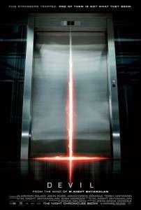 电梯里的恶魔