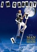 月亮上的男人