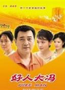 电视剧杀波狼 据北京市统计局官方网站消息
