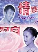香港娱乐圈大陆 也许变迁会忽略了时代