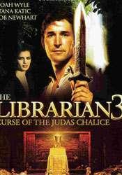图书管理员:圣杯的诅咒