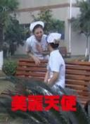 """与蔚来WEY""""撞脸""""微佳汽车入侵低速电轿江湖引争议"""