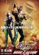 假面骑士×假面骑士 OOO & W feat.Skull Movie 大战 Core