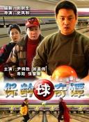 中国快舟十一号运载火箭出现异常首飞失利相关图片