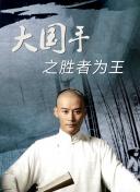 7月10日6时至14时天津新增1例境外输入无症状感染者相关图片