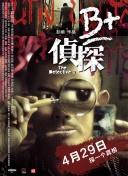 """2020新浪飞亚奖名单""""出炉"""""""