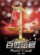 富国均衡优选(010662)1月4日发行,重点关注四大领域