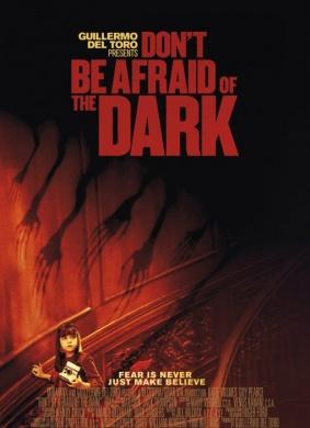 别害怕黑暗