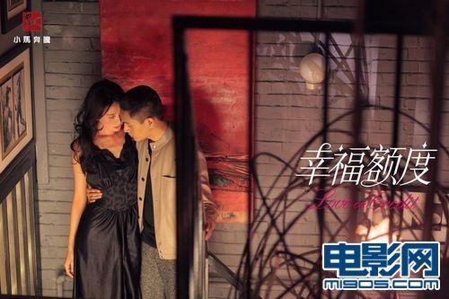 电影爱情片床戏_盘点2011年电影中那些激情时刻 激吻、床戏齐上阵(5)_独家策划 ...