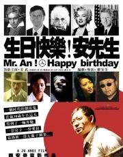 生日快乐!安先生