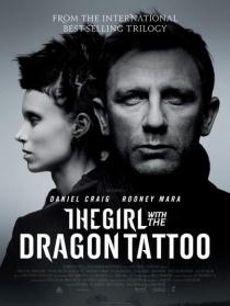 龙纹身的女孩