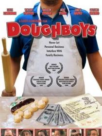 面包店男孩
