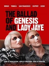 Genesis与Lady Jaye之爱的舞曲