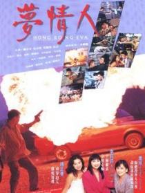 爱韦小宝之玩女大王_性爱韦小宝之玩女大王Wan nu da wang(1994)_1905电影网