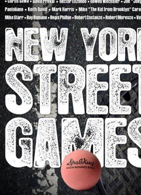 纽约街头游戏