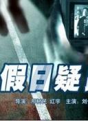 香港25岁男子砸3店!身份查清相关图片