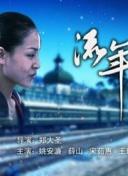 深圳福彩中心势赢交易11月6日操作建议