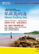 广西快乐十分手机版官方_WWW.YB2246.COM