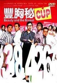 丰胸秘CUP
