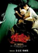 台湾汉光军演有人遇难有人自杀就为领导相关图片