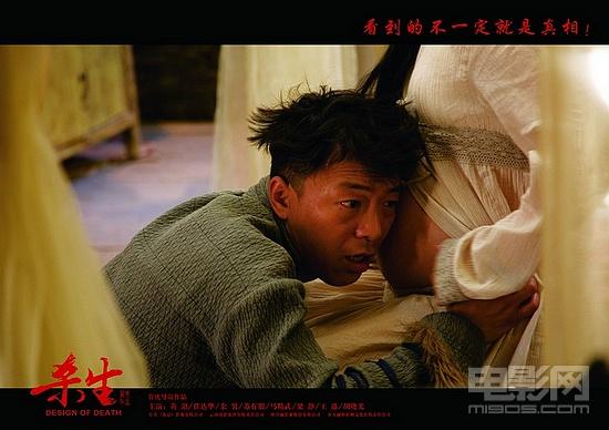 """无赖天尊_""""无赖""""黄渤遇性感余男《杀生》诉尽无声恋情(2)_华语_电影网"""