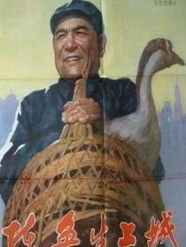 陈奂生上城