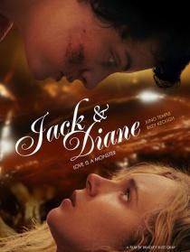 杰克与黛安