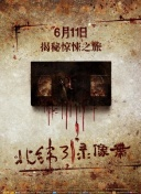 重庆时时彩五星计划在线新闻图片