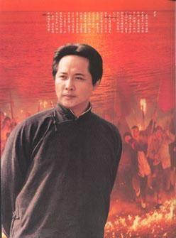 毛泽东在一九二五