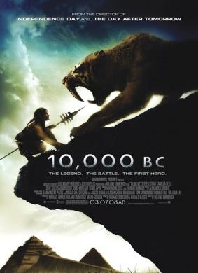 史前一万年