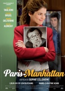 巴黎曼哈顿