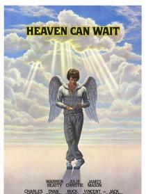 天堂可以等待