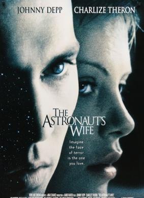 宇航员的妻子