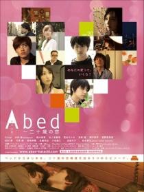Abed:二十岁的爱情