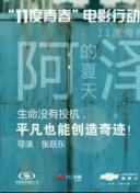 人民银行上海总部:持续加强征信合规管理防范征信信息泄露风险相关图片