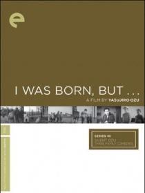 我出生了,但……