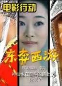 冯淬帆监狱电影全集