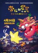 上海首家肯德基食物银行遭哄抢
