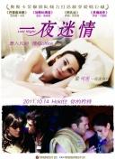 韩国三级电影