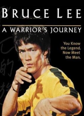 李小龍:勇士的旅程