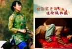 性感瞬間:在紅紅綠綠的民國旗袍的包裹下,劉嘉玲的熟女氣質盡顯。竟然也有一種令人眼花繚亂的美感。