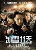 韩国限制级电影