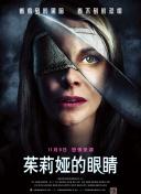 侦探任务:性丑闻DVD