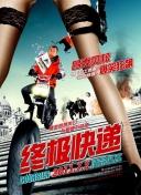 安徽芜湖全线超警武警专业救援部队紧急驰援