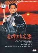 毛泽东去安源