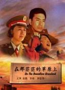 杨紫最近上映的电视剧有哪些