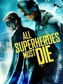 超级英雄必死