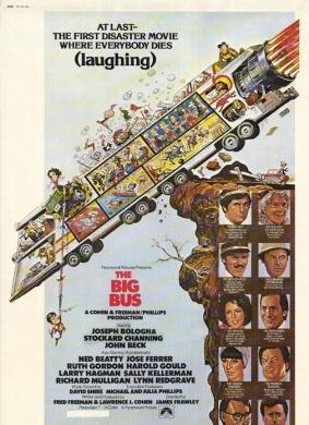 疯狂大巴士