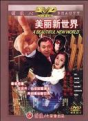 华娱电玩_WWW.9Z999.COM
